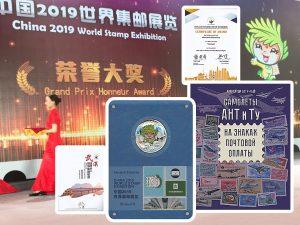 CHINA 2019 FIP: награда книге «Самолеты АНТ и Ту на знаках почтовой оплаты»